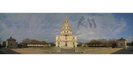 019-018 París