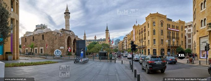 IF084953. Waygand street at Mansour Assaf Mosque. Beirut, Lebanon